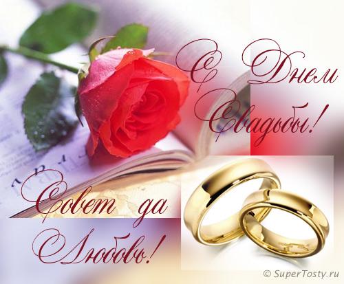 На свадьбу картинки цветы