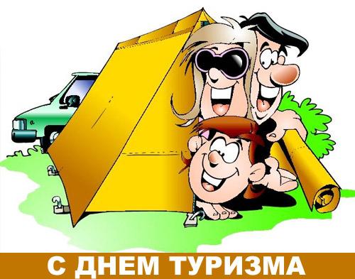 turizm_03.jpg