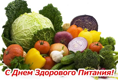 сайт здорового питания томск