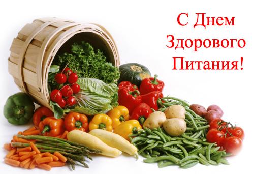 блог здорового питания с рецептами