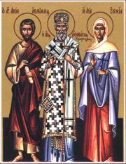 Апостол Андроник, святитель Афанасий, святая Иуния. Обретение мощей святых мучеников во Евгении - 7 марта.