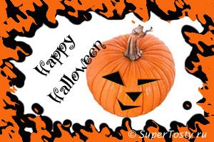 Хэллоуин - 31 октября . фото