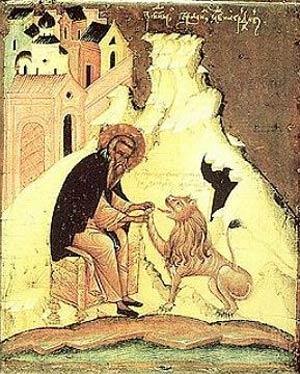 День святого Герасима - 17 марта.