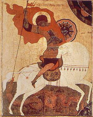 День святого Георгия Победоносца - 6 мая