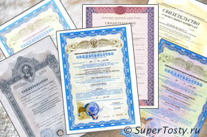 Международный день аккредитации - 9 июня