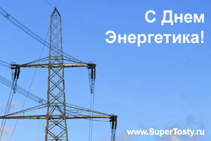 ���� ����������. ������������ � ���� ���������� �� SuperTosty.ru
