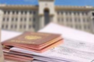 День работников миграционной службы - 14 июня
